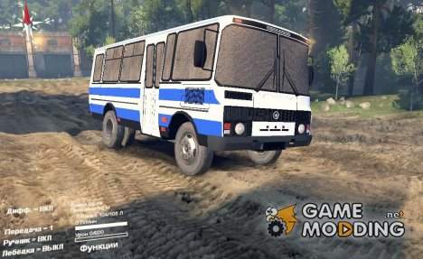 ПАЗ-3205 for Spintires 2014
