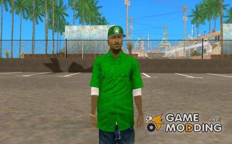 Sweet HD для GTA San Andreas