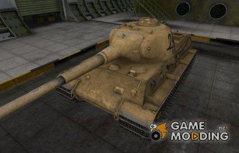 Исторический камуфляж Löwe для World of Tanks