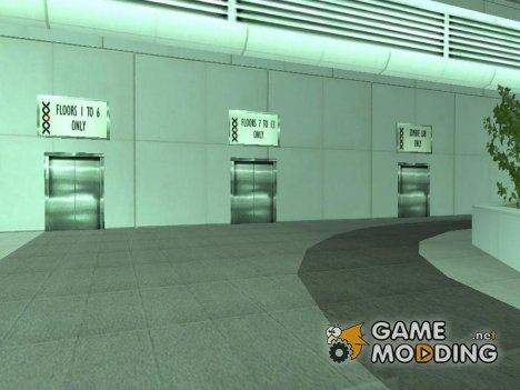Вход в здание Zombotech for GTA San Andreas