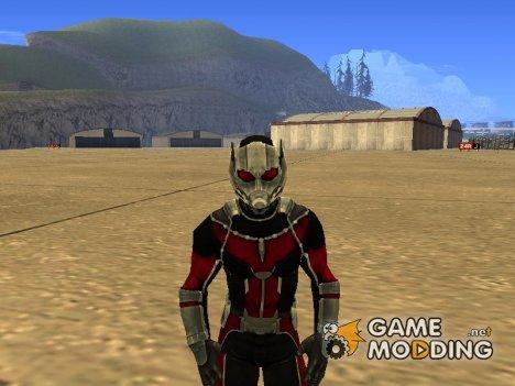 Человек муравей противостояние for GTA San Andreas