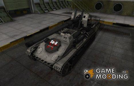 Отличный скин для СУ-8 для World of Tanks
