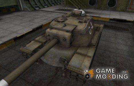 Зоны пробития контурные для T110E4 для World of Tanks