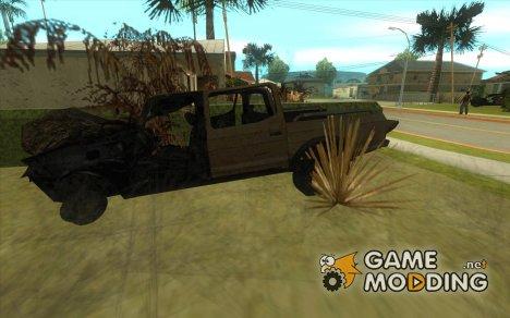 Разбитые тачки на Грув Стрит for GTA San Andreas