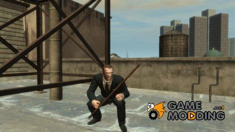 Грабли for GTA 4