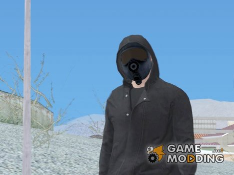 Gasmask dude for GTA San Andreas