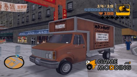 Mr.Wongs HQ для GTA 3