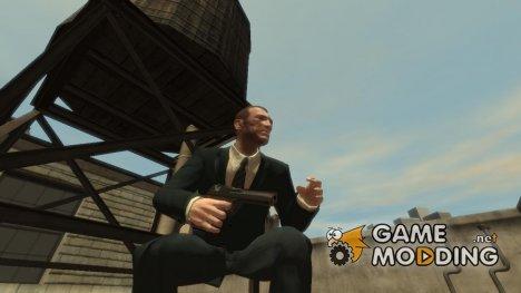 Desert Eagle из S.T.A.L.K.E.R для GTA 4