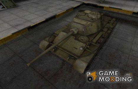 Шкурка для Т-44 в расскраске 4БО для World of Tanks