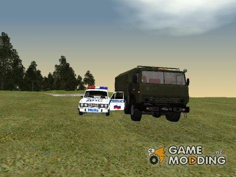 Государственный транспорт РФ for GTA San Andreas