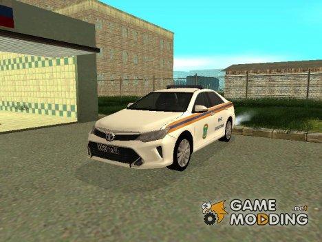 Toyota Camry МЧС for GTA San Andreas