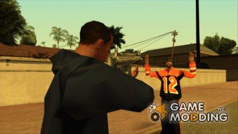 Peds Hands Up Fix v2.0.3 для GTA San Andreas