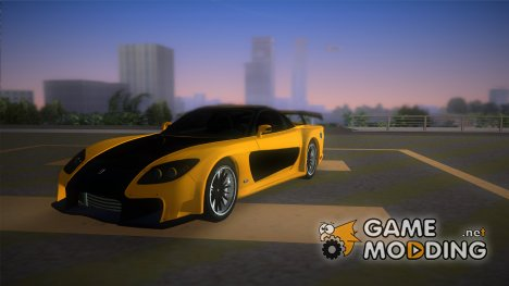 Mazda RX-7 FD3S Veilside for GTA Vice City