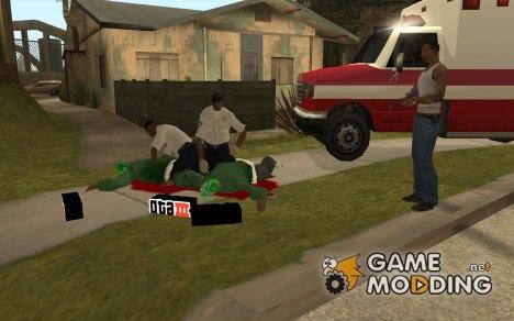 Оружие на земле для GTA San Andreas