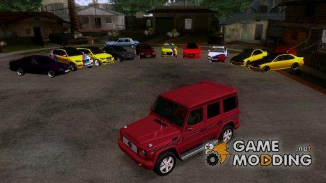 "Пак авто ""BMW"" и ""Mercedes"" для GTA San Andreas"