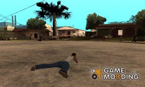 Новая анимация стрельбы для GTA San Andreas