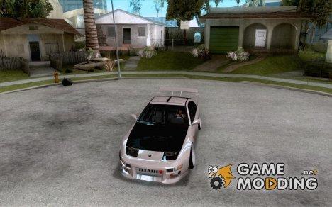 Nissan Silvia S14 JDM WAY for GTA San Andreas