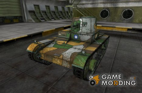 Шкурка для VAE Type B for World of Tanks