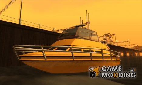Лодочный магазин для GTA San Andreas