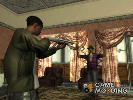 Последний выстрел for GTA San Andreas