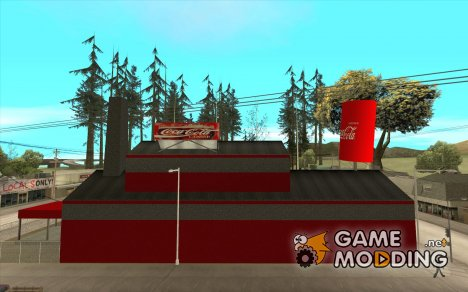 Фабрика Кока Колы для GTA San Andreas
