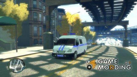 ГАЗель 2705 Полиция for GTA 4