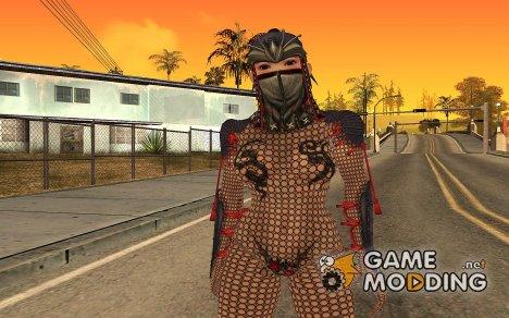 Benikage for GTA San Andreas