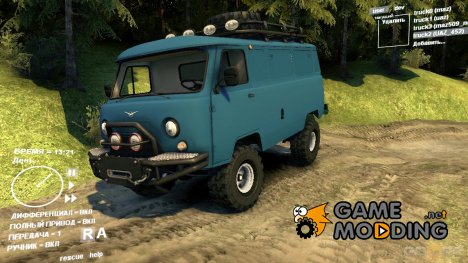 УАЗ 452 для Spintires DEMO 2013