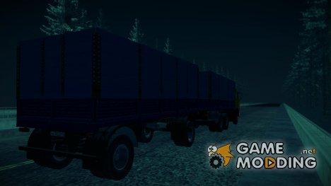 Прицеп для Камаза for GTA San Andreas