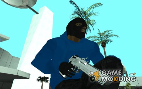 Chrome Eagle for GTA San Andreas