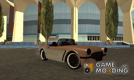Invetero Coquette BlackFin - Ill GTA V для GTA San Andreas
