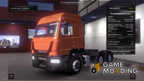 МАЗ 5440В5 и МАЗ-МАН 642549 for Euro Truck Simulator 2