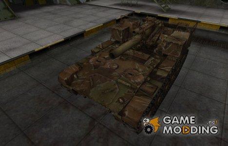 Американский танк M41 for World of Tanks