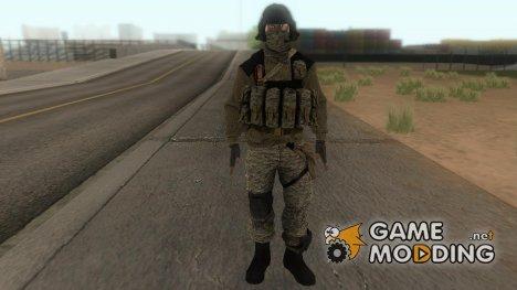 [BF3] RU Recon для GTA San Andreas