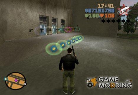 Супер-сохранение перед первой миссией для GTA 3
