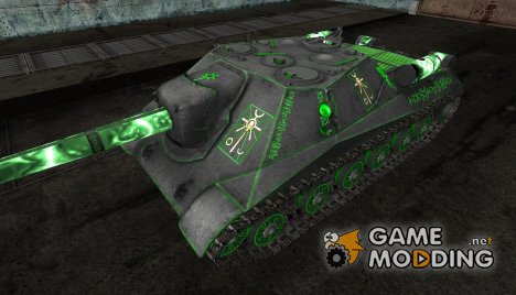 Объект 704 for World of Tanks