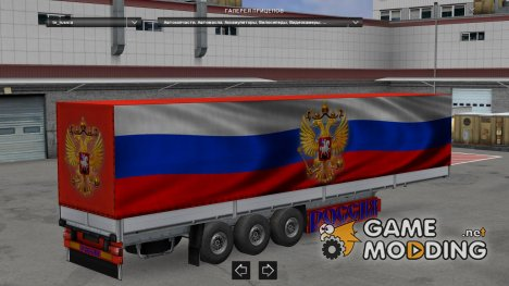 Countries of the World Trailers Pack v 2.5 for Euro Truck Simulator 2