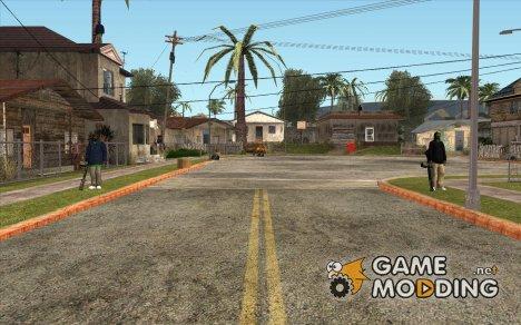 Защитники Grove ST for GTA San Andreas