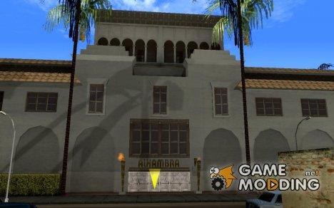 Новые текстуры Клуба(Интерьер) для GTA San Andreas