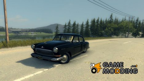 ГАЗ 21 Волга 1956 for Mafia II