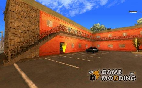 Укрытие Сиджея v.2 для GTA San Andreas