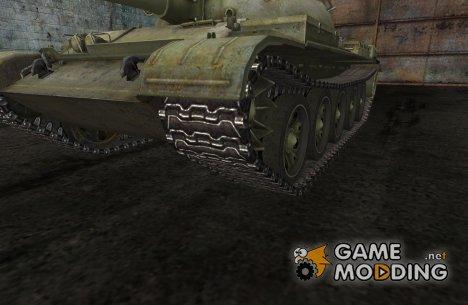 Шкурка гусениц для Т-54/Т-62А