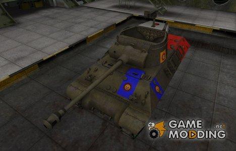 Качественный скин для M36 Jackson for World of Tanks