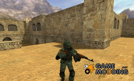Special Forces soldier umbrella of nexomul for Counter-Strike 1.6