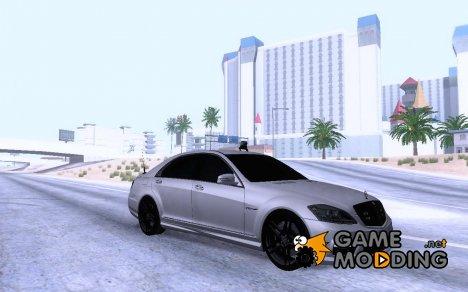 Mercedes-Benz S65 AMG с мигалками for GTA San Andreas