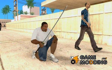 Katana HD for GTA San Andreas