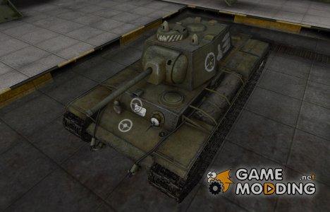 Зоны пробития контурные для Т-150 для World of Tanks