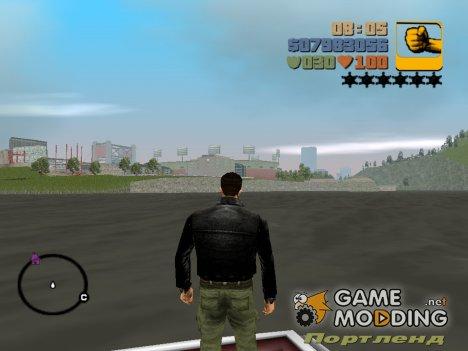 Чистое небо над Свободоградом для GTA 3