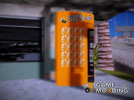 GameModding Juice Machine для GTA San Andreas