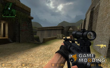 Over There M4A1 для Counter-Strike Source